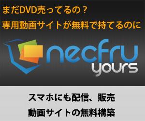 necfru yours