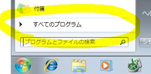 スクリーンキーボード_01