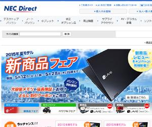 NEC_Direct