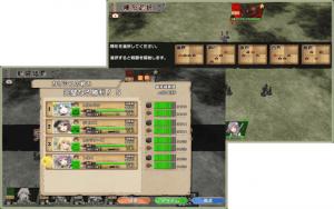 ミリ姫大戦 3