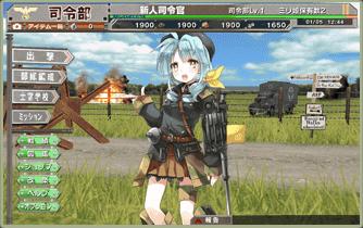 ミリ姫大戦 2