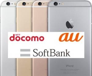 iPhone 6s 発売日
