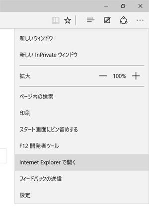 Microsoft Edge Internet Explorer 11