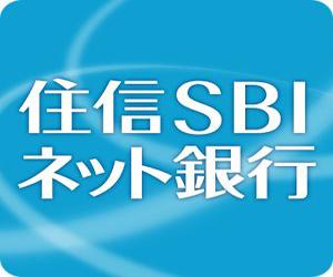 住信SBIネット銀行 システム障害