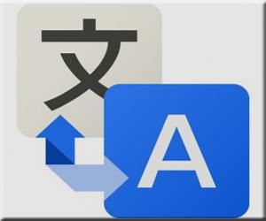 グーグル翻訳 ドイツ語