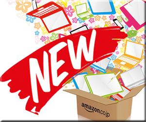 Amazonパソコンストア