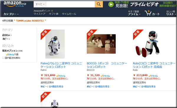 DMM.make ROBOTS amazon