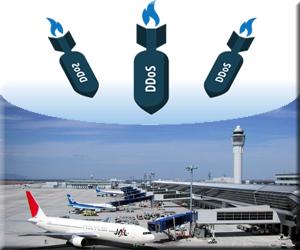 中部国際空港 セントレア サイバー攻撃 DDoS攻撃