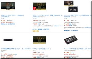 ソニー ベータビデオカセット マイクロMVカセットテープ 出荷終了 amazon
