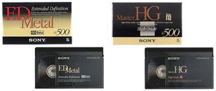 ソニー ベータビデオカセット マイクロMVカセットテープ 出荷終了