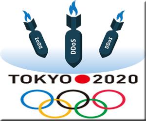 東京オリンピック・パラリンピック組織委員会 サイバー攻撃