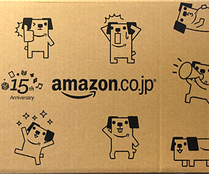 Amazon 15周年 段ボール箱 ポチ