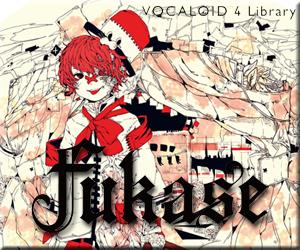 セカオワ ボーカロイド VOCALOID4 Library Fukase
