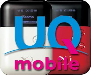 UQ mobile 格安SIM モバイルルーター L-04D Docomo 設定