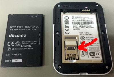 U-mobile 格安SIM モバイルルーター L-04D Docomo 設定