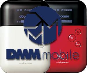 DMM mobile 格安SIM モバイルルーター L-04D Docomo 設定