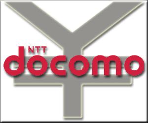docomo NTTドコモ 2年縛り 違約金 値上げ