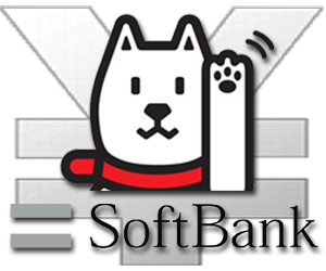 SoftBank ソフトバンク 2年縛り 違約金 値上げ