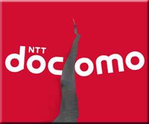 NTTドコモ docomo 解約金 無料期間 スマホ 携帯