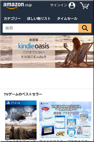 Amazon 偽サイト フィッシングサイト 詐欺新手