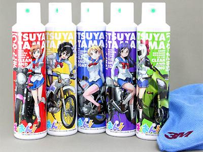 BikeBros バイクブロス 艶魂 つやたま ばくおん!!