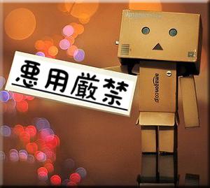 Amazon 配送料 無料 裏技