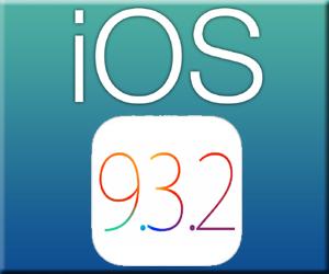 iPhone iPad Apple iOS 9.3.2 アップデート 不具合 修正