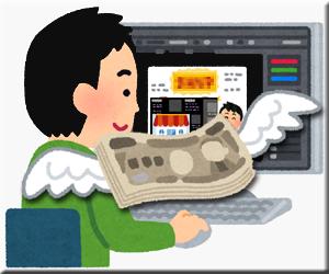 ホームページ 制作 料金 比較 相場 HP 運用費用 ランニングコスト