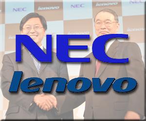 Lenovo レノボ 修理サービス NEC PC 業務委託