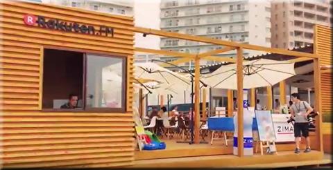 楽天 海の家 Rakuten Beach CAFE 湘南 江の島