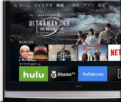 Amazon セール 速報 新型 Fire TV Stick New 発売 予約 キャンペーン