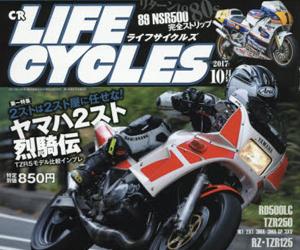 CR LIFE CYCLES ライフサイクルズ バイク オートバイ 雑誌 空冷 4発 ネイキッド 2スト