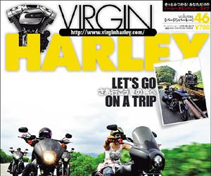 VIRGIN HARLEY バージンハーレー Vol46 2017年09月号 雑誌