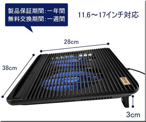 Amazon セール タイムセール BESTEK 冷却 ファン ノート PC パソコン クーラー BTCPN2BK キャンペーン