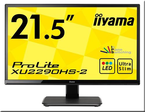 Amazon セール タイムセール 半額 iiyama ディスプレイ モニター XU2290HS-B2 フルHD HDMI端子 キャンペーン