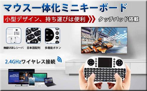 Amazon セール タイムセール タッチパッド 搭載 マウス 一体型 ワイヤレス ミニキーボード キャンペーン