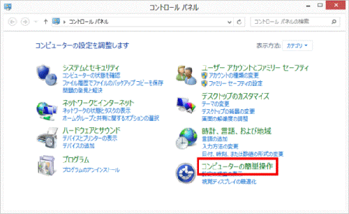 Windows キーボード マウス 動かない マウスポインター テンキー マウスキー機能